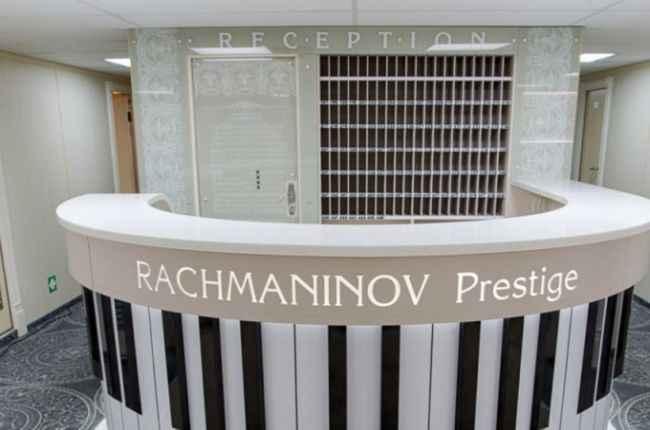 rachmaninov - imagenes 3